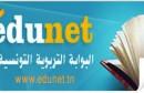 edunet-1