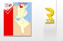 beja-election-2014