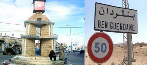 douane+Ben+Guerdane-ببنقردان