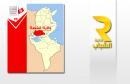 gafsa-election-2014