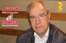 mohamed-bennour-radio-jeunes