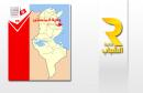 monastir-election-2014