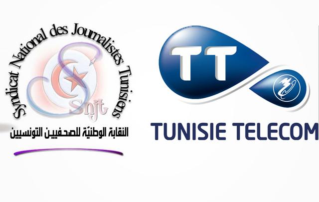 snjt-tunisie-telecom