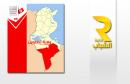 tataouine-election-2014