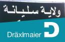 DRAXLMAIER-SILIANA