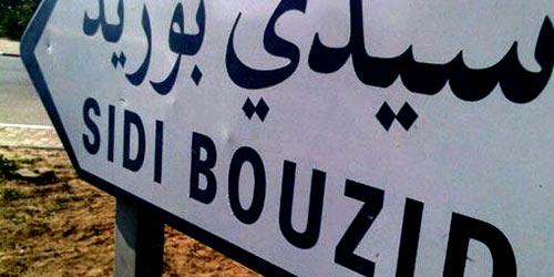 sidi-bouzid-5021
