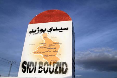 sidi-bouzid06