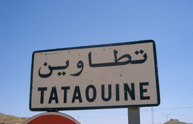 tataouine-640x411