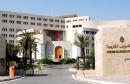 ministere-des-affaires-etrangeres-tunisie