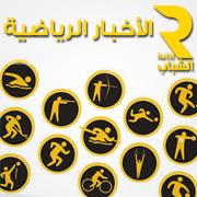 sport-jeunes