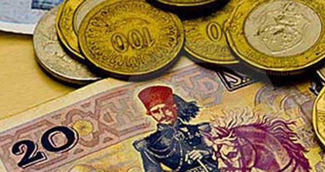 monnaie-tunisie