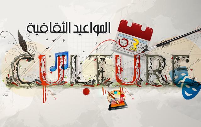culture-rj