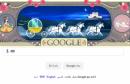 Google-598x337