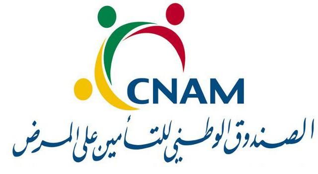 cnam-nawaat-tunisie
