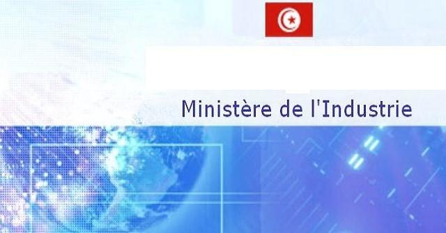 ministére-de-lindustrie-640x334