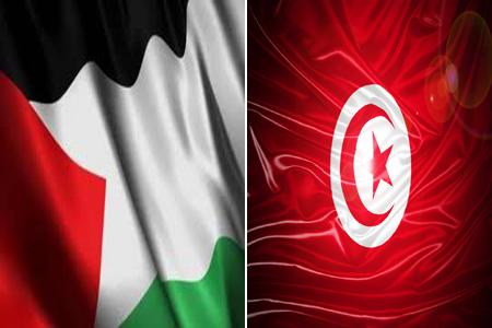 tunisie_palestine
