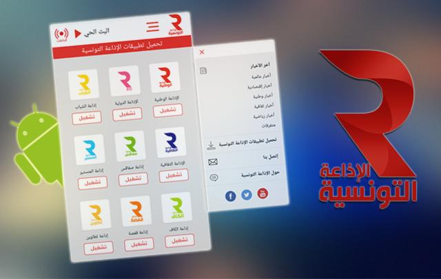 app-rt-640x405