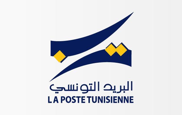 poste-tunisienne-640x405