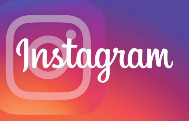 Instagram-Logo-920x518