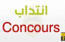 concour