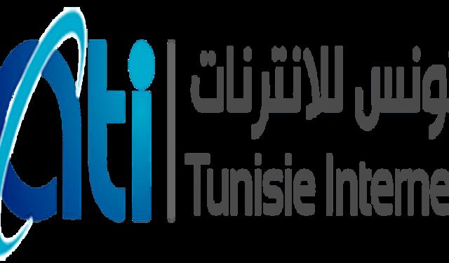 ati_tunisie