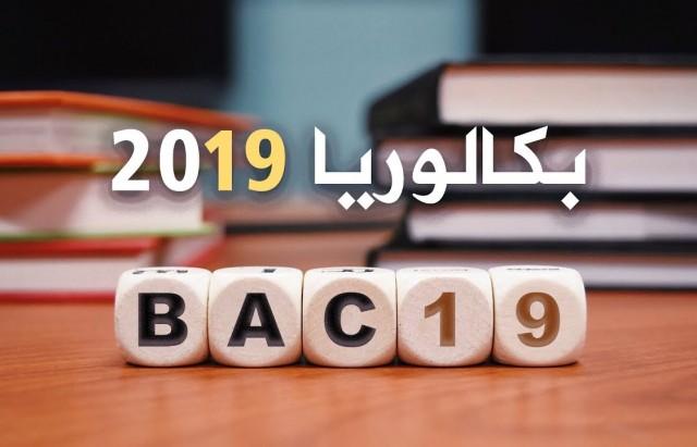 bac2019