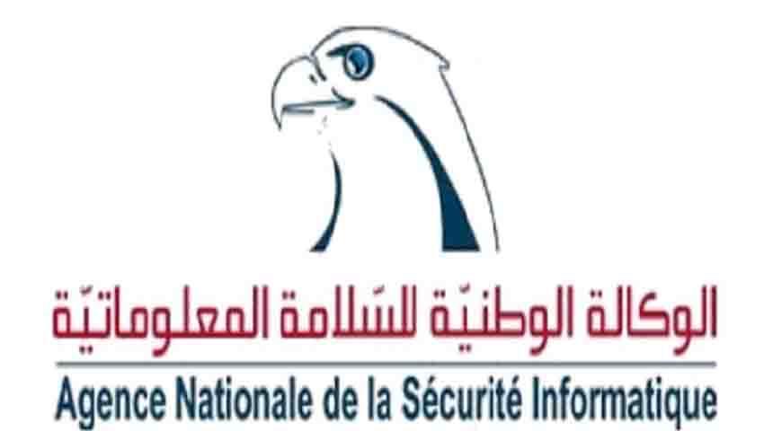 الوكالة-الوطنية-للسلامة-المعلوماتية_0