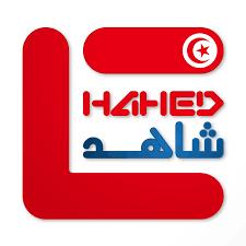 chahed-marsad