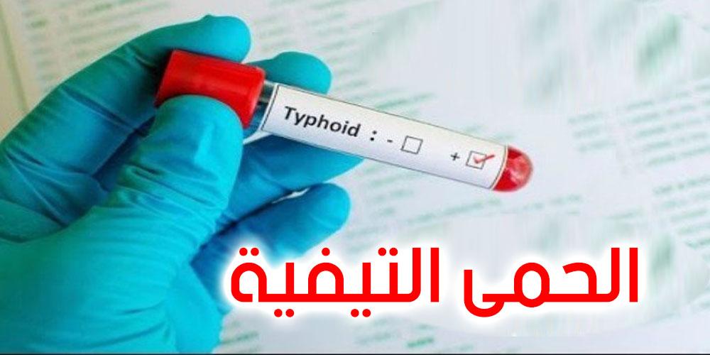 typhoide-100620